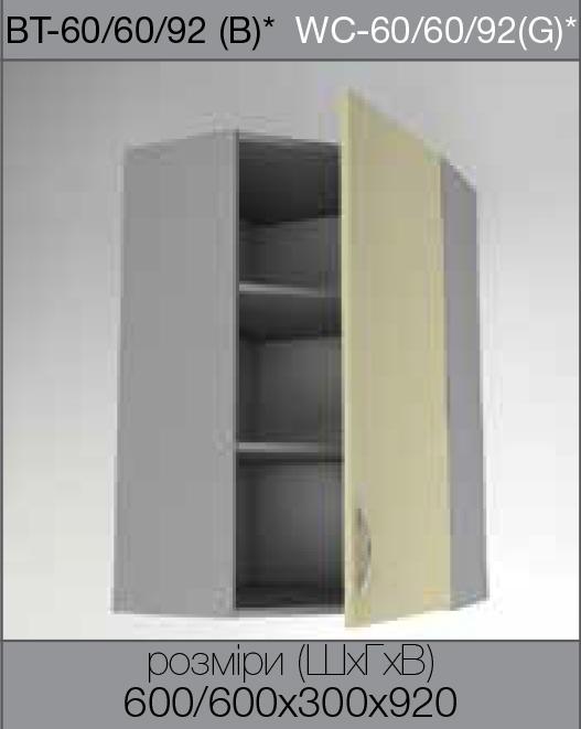 Модульна кухня Модест Garant %D0%92%D0%A2-606092