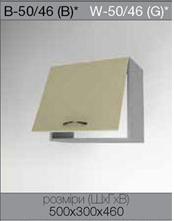 Модульна кухня Модест Garant %D0%92-5046