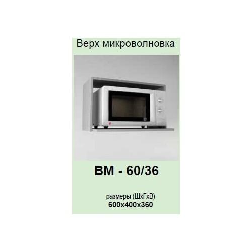 Модульна кухня Модест Garant %D0%B2%D0%BC6036