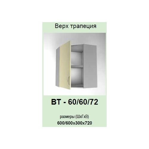 Модульна кухня Модест Garant %D0%B2%D1%82606072