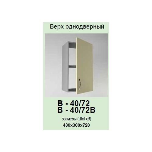 Модульна кухня Модест Garant %D0%B24072