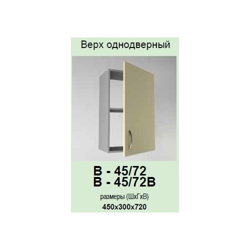 Модульна кухня Модест Garant %D0%B24572