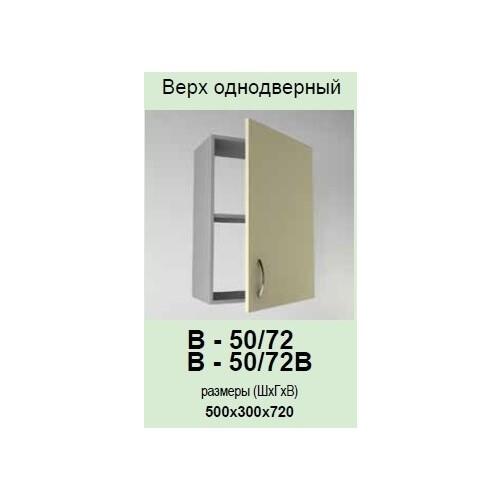 Модульна кухня Модест Garant %D0%B25072