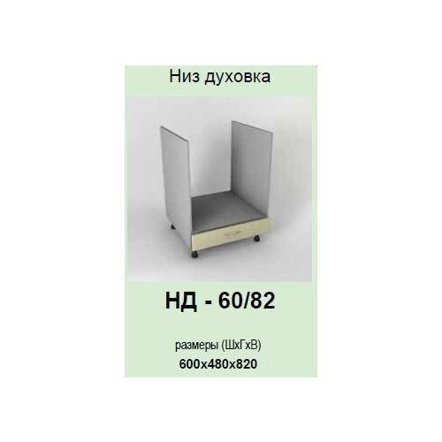 Модульна кухня Модест Garant %D0%BD%D0%B46082