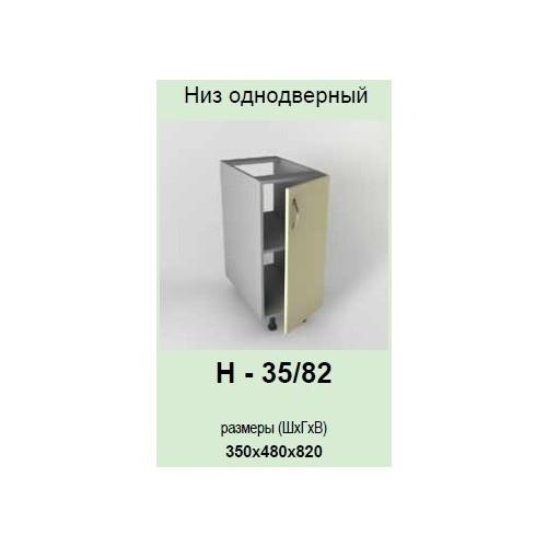 Модульна кухня Модест Garant %D0%BD3582