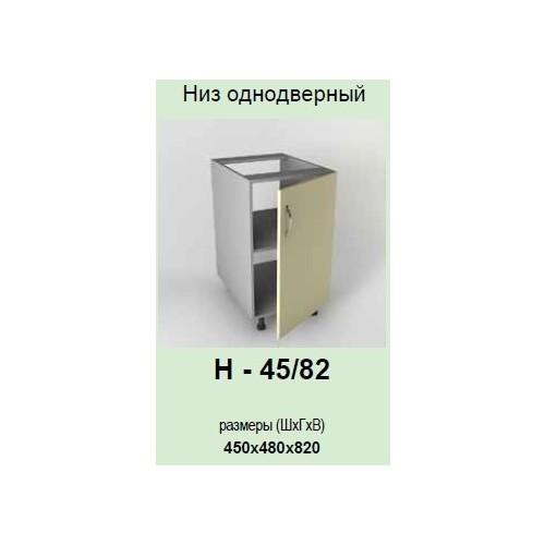 Модульна кухня Модест Garant %D0%BD4582