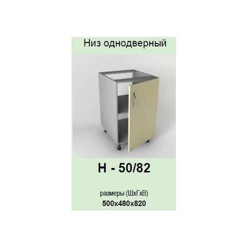 Модульна кухня Модест Garant %D0%BD5082