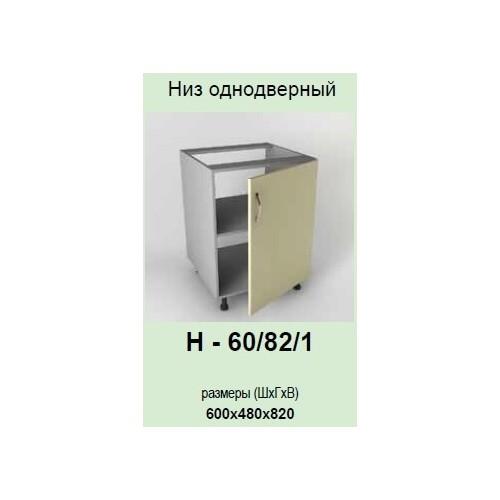Модульна кухня Модест Garant %D0%BD60821